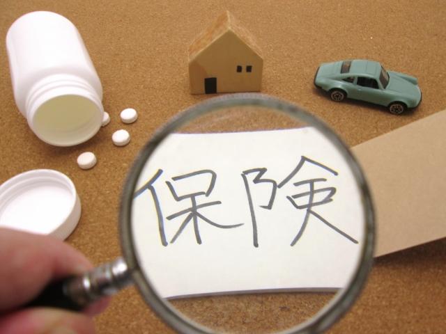 保険で資産形成ってできるの?ファイナンス的な観点から保険を簡単解説