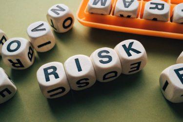 投資の世界のリスクとは何か